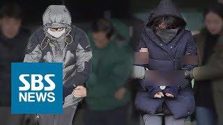 '각본'대로 실종 신고 사기극 펼친 고준희 친부·내연녀 / SBS