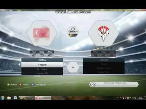 Игры футбол пенальти онлайн