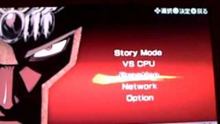 Test Hokuto no Ken Raoh Gaiden : Ten no Haoh  PSP