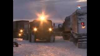 Военный внедорожник Трикол испытали в Заполярье(Зарабатывай на YouTube, подключи партнерку http://join.air.io/als Военный внедорожник Трикол испытали в Заполярье..., 2014-12-17T09:28:38.000Z)