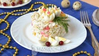 Крабовый салат с рисом — видео рецепт