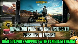 Download PUBG Timi Official English Version on Android|Better than PUBG Mobile|Login Fixed