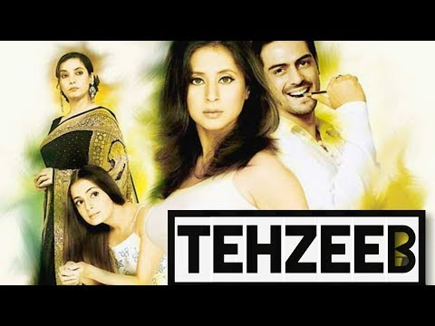 Tehzeeb FULL Movie - Urmila Matondkar, Arjun Rampal, Dia Mirza