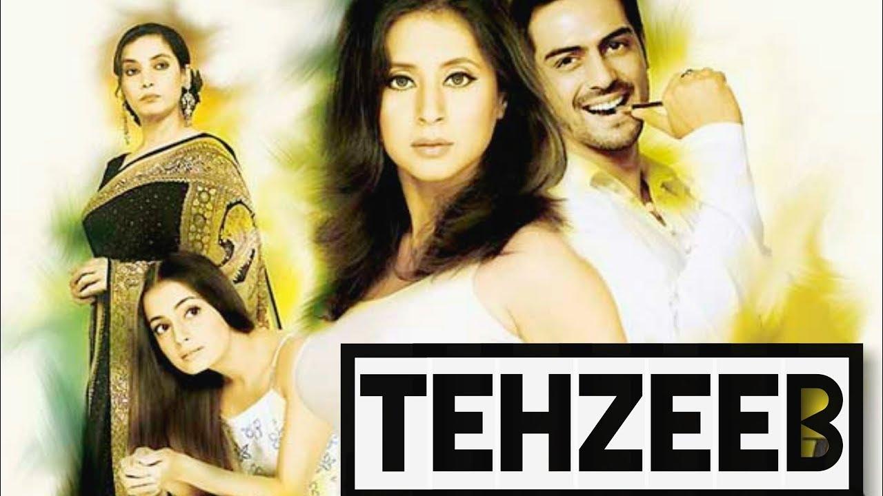 Download Tehzeeb FULL HD Movie - Urmila Matondkar, Arjun Rampal, Dia Mirza