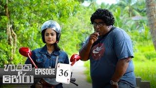 Haratha Hera | Episode 36 - (2019-11-30) | ITN Thumbnail