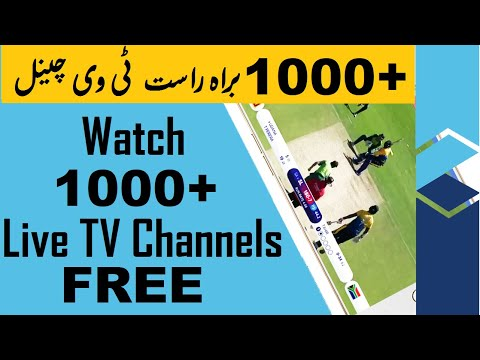 1000+ Live TV Channels | How To Watch Live TV On Android For FREE | Live Cricket Match