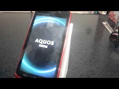 SoftBank AQUOS PHONE 006SHソフトウェア更新