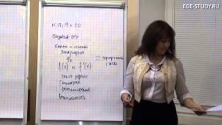 Базовый ЕГЭ по математике. Часть 1:  Как сдать? Как готовиться?