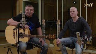 Обзор гитар Doff OM - Данис Щербаков