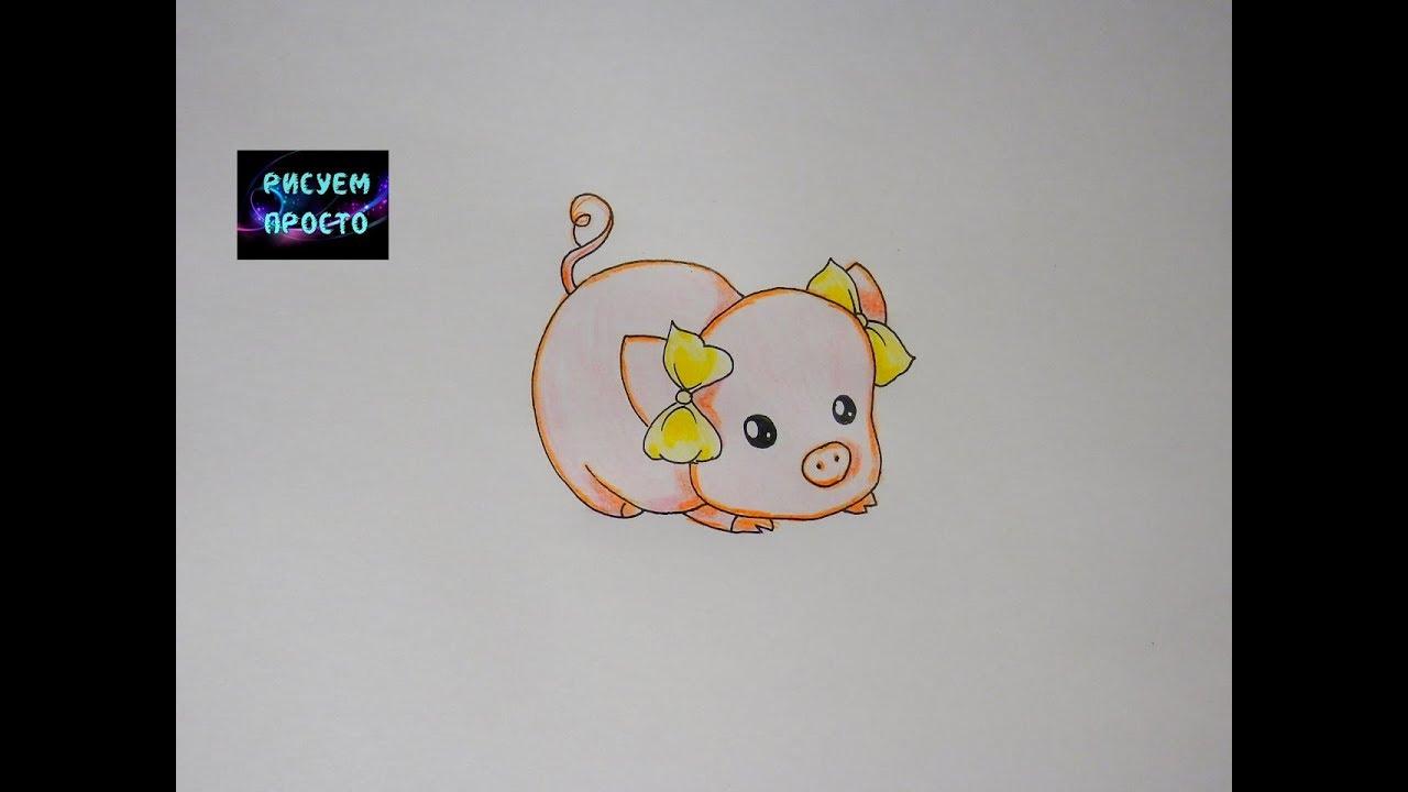 Как просто нарисовать СВИНКУ символ 2019 года/311/How to draw a PIG the symbol of the NEW 2019