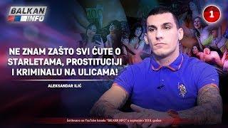 INTERVJU: Aleksandar Ilić - Svi ćute o starletama, prostituciji i kriminalu na ulicama! (30.9.2018)