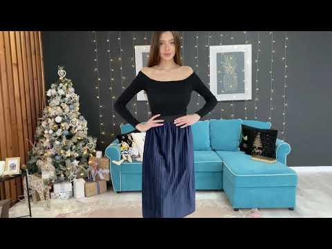Плиссированная женская юбка за 990 руб.