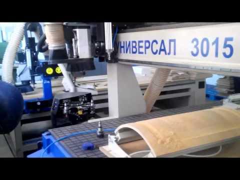 Фрезерный станок Артмастер Универсал 3015 с автоматической сменой инструмента