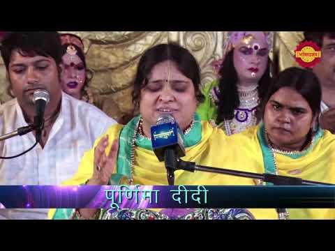 किशोरी कुछ ऐसा इंतजाम हो जाए -Top Kishori Ji Bhajan 2017 - Sadhvi Purnima Didi #BhaktiDarshan