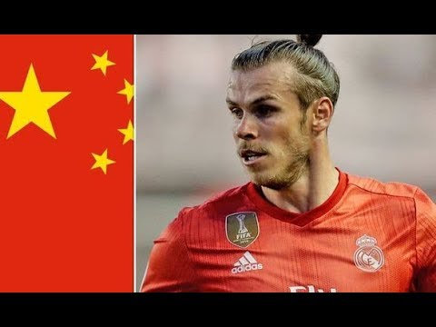 GARETH BALE TO CHINA - CONFIRMED!? BALE TO SPURS?