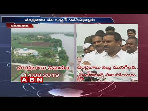 Flood water reaches near Chandrababu Naidu Residence | Vijayawada Latest News | ABN Telugu