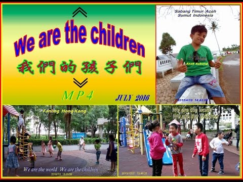《We are the world We are the children 我們的孩子們》 MP4