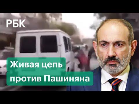 В Ереване автомобиль въехал в цепь протестующих против Пашиняна