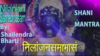 Shani Mantra Nilanjan Samabhasam, Stuti Hindi English Lyrics [Full Video] I  Sampoorna Shani Vandana