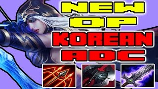 NEW ASHE OP KOREAN BUILD | Ashe ADC 2017 | League of Legends 7.5 | Patch 7.5