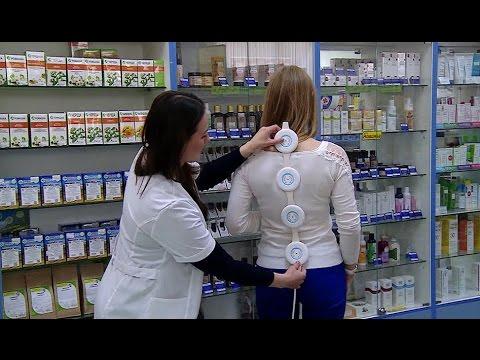 Продукцию ЕПЗ теперь продают в аптеках «Аптечный склад»