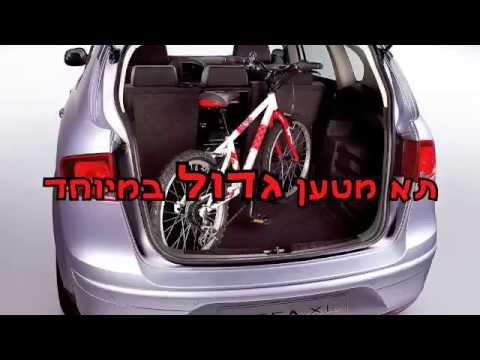 מאוד Seat Altea Xl סיאט אלתיאה - YouTube VQ-58