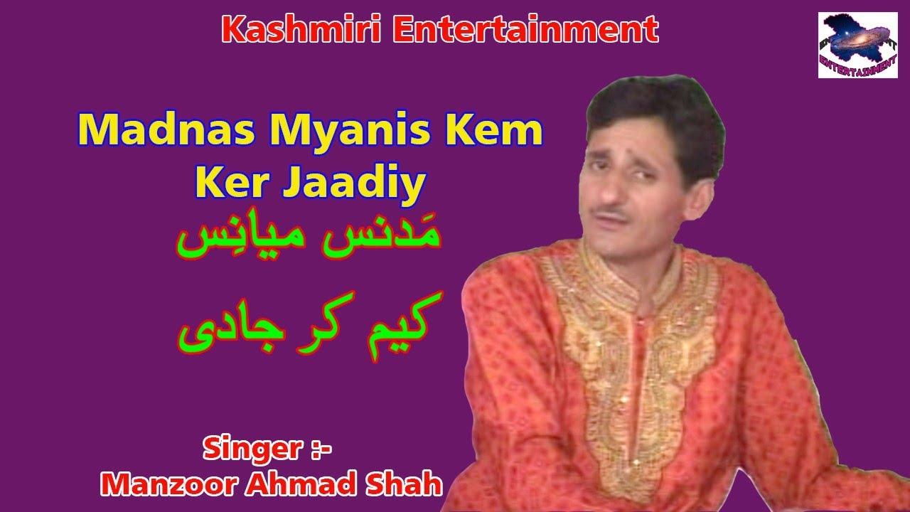 Madnas Myanis Kem Ker Jaadiy   Manzoor Shah   Kashmiri Song