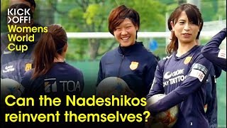 Women's World Cup 2019 | Can Japan return to glory in France?