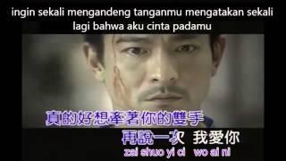 cai suo i cek wo ai ni (lirik dan terjemahan)