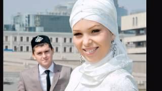 Мусульманская Свадьба - Никях