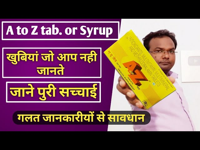 A to Z tablet and A to Z syrup dosage,side effect/ क्या बीमारी को खत्म करने की दवा है।