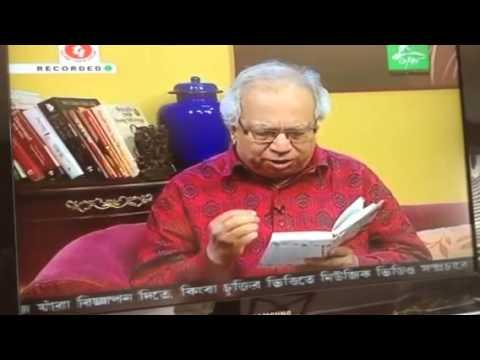 Pdf buddhadeb basu books