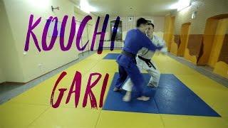 10. Подсечка под пятку (Kouchi Gari)