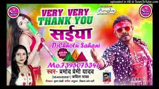 Very VeryThank You Pramoad Premi Yadev Non Stop Holi 2020 Mix