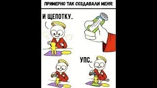 Комиксы по ЗнакомтесьБоб №2