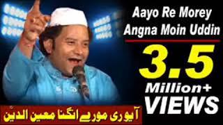 main jogan hoon tumhari baba by nazir ijaz qawwal