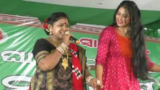 Archita & Padmini Dora, At-Bijepur Nuankhai Bhet Ghat