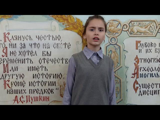 Изображение предпросмотра прочтения – СветланаШабанова читает произведение «Бородино» М.Ю.Лермонтова
