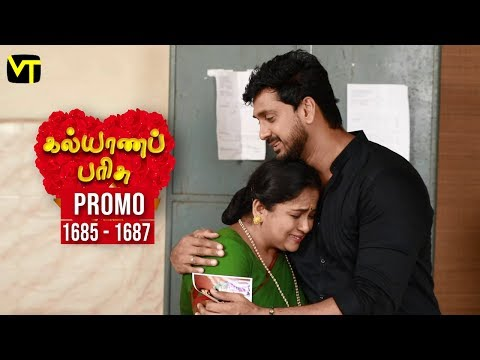 Kalyanaparisu Tamil Serial Weekly Promo on Vision Time. Let's know the new twist in the life of  Kalyana Parisu ft. Arnav, srithika, Sathya Priya, Vanitha Krishna Chandiran, Androos Jesudas, Metti Oli Shanthi, Issac varkees, Mona Bethra, Karthick Harshitha, Birla Bose, Kavya Varshini in lead roles. Direction by AP Rajenthiran  Stay tuned for more at: http://bit.ly/SubscribeVT  You can also find our shows at: http://bit.ly/YuppTVVisionTime  Like Us on:  https://www.facebook.com/visiontimeindia
