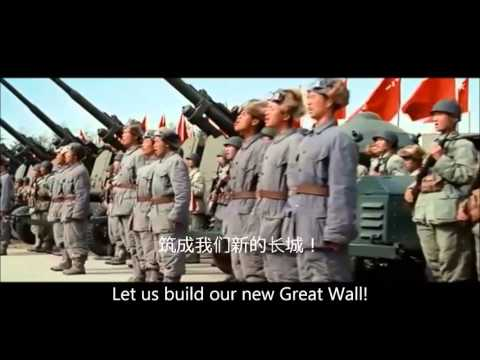 Chinese National Anthem - March of the Volunteers