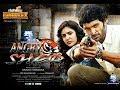 Angry Sher (Arima Nambi) Hindi Dubbed Full Movie - Angry Sher Hindi Dubbed TV Premiere