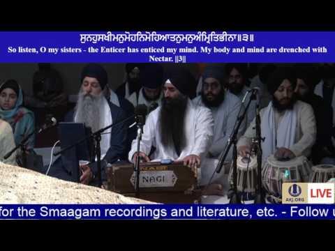 067 Toronto July 2017 Friday AM - Bhai Amardeep Singh Jee CA