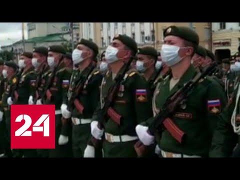 Столица Бурятии готова к Параду - Россия 24