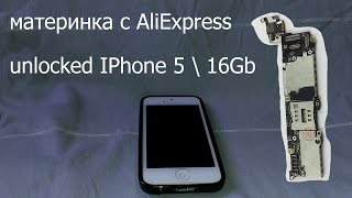материнка для iPhone 5 - 16Gb \ удачная покупка на AliExpress