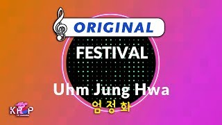 [KPOP MR 노래방] FESTIVAL - 엄정화 (Origin Ver.)ㆍFESTIVAL - Uhm Jung Hwa