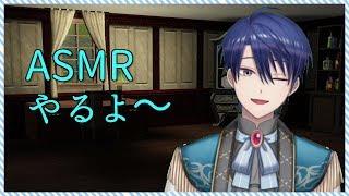[LIVE] 【ASMR】ハロウィン衣装見せつつ? お話