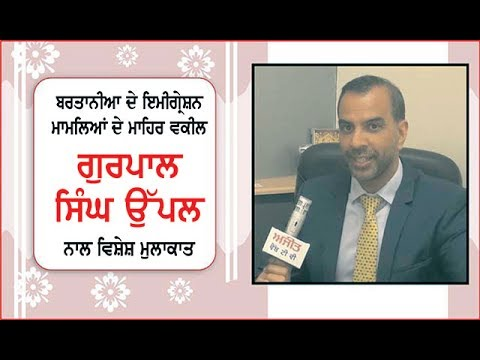 Spl. Interview with Immigration Expert Gurpal Singh Uppal in Ajit Web Tv.