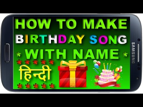 How to Make Happy Birthday Song with Name Wish You Happy Birthday Song in Hindi