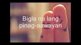 Repeat youtube video Walang Iba - Ezra Band (lyrics)