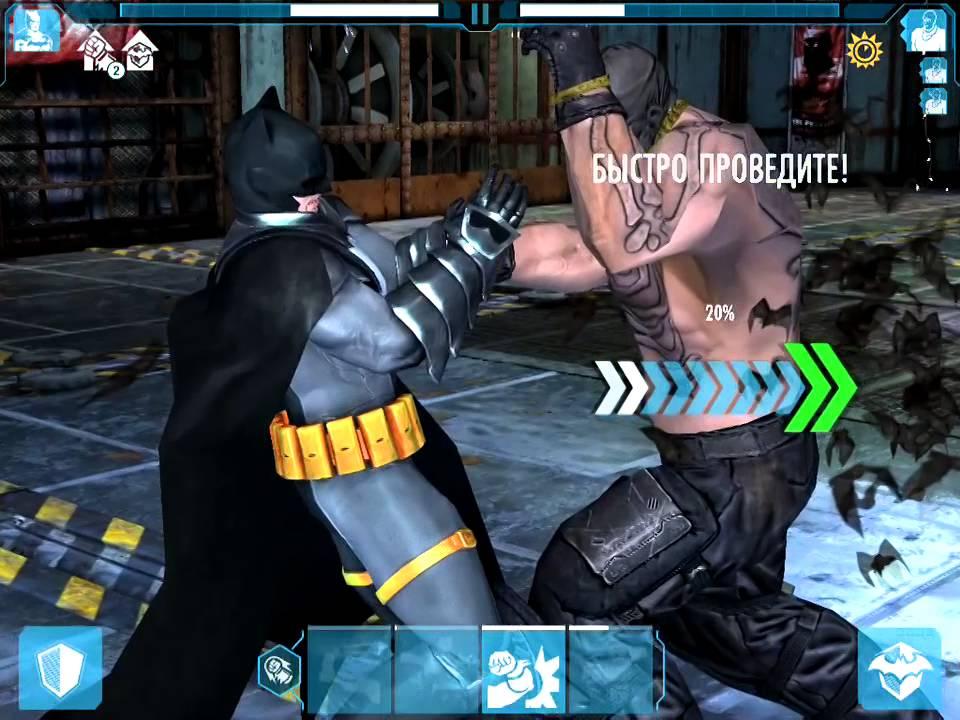 Скачать игру Бэтмен на андроид бесплатно …